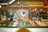 豊南市場直販部 鮮魚