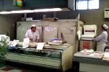 豊南市場直販部 冷凍食品